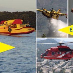 ΕΚΤΑΚΤΟ: Η ΠΑ εκσυγχρονίζει 7 Canadair CL-415 και η Πυροσβεστική 2 Super Puma AS-332 με χρήματα από τηνΕΕ!