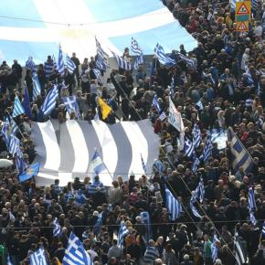 Αποκάλυψη: Η στημένη απογραφή πληθυσμού των Σκοπίων και η απόκρυψη της ταυτότητας χιλιάδων Ελλήνων τηςπεριοχής