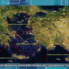 """Ιδού πως """"κλειδώνουμε"""" το Αιγαίο! ΗΠΑ-Γαλλία το θέλουν σε ελληνικά χέρια μετά την συνάντησηΕρντογάν-Πούτιν"""