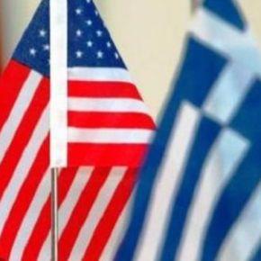 Αμερικανική δέσμευση στην κυριαρχία & εδαφική ακεραιότητα τηςΕλλάδος